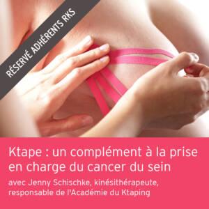 K-Tape : un complément à la prise en charge du cancer du sein
